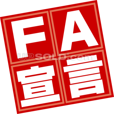 2016プロ野球FA一覧!目玉は誰だ!?阪神・巨人・SBの狙いは?投手・野手別に詳しく記載。必見です!