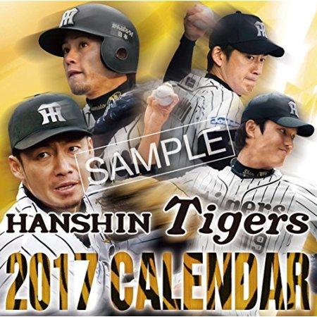 阪神タイガース2016年ドラフト結果!小野を獲ったのは来季の楽しみ増えたぜ!