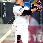 北海道日本ハムファイターズはイケメン揃い! 西川遥輝選手の魅力
