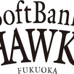 2017年シーズン福岡ソフトバンクホークス(選手・監督・コーチ一覧)