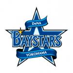 2017年シーズン横浜DeNAベイスターズ(選手・監督・コーチ一覧)