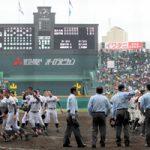 【高校野球】来春の選抜からタイブレーク制採用 !ネット上では賛否が飛び交う!